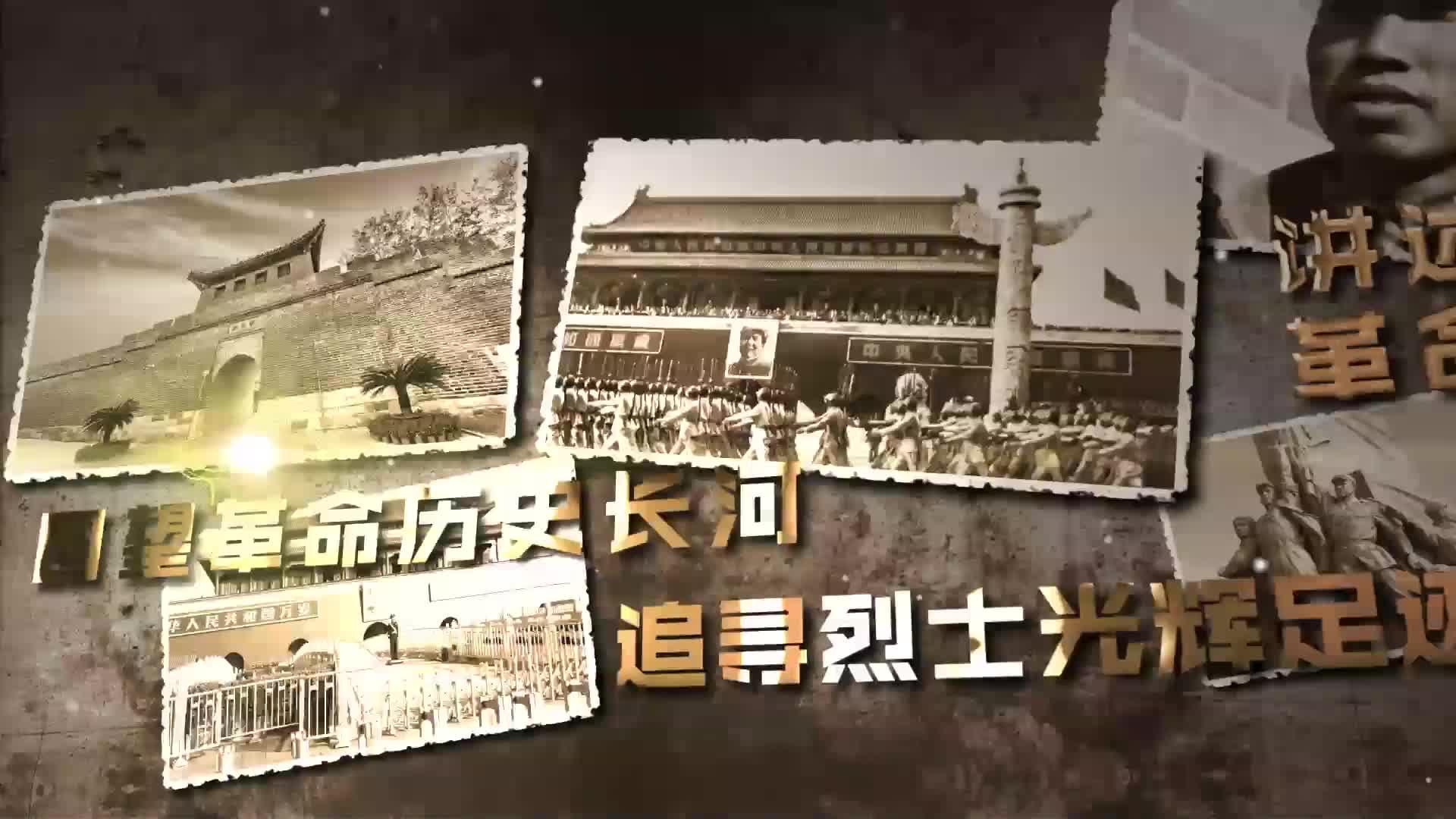 系列短视频《最是磨难砺初心》(四)罗学瓒:一腔热血洒忠魂